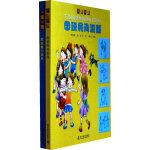 【VIP尊享】玩出智慧丛书(全2册)