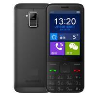 中兴(ZTE) 守护宝 (上海中兴) S158 移动4G 触屏按键智能老人手机 双卡双待 铁灰色