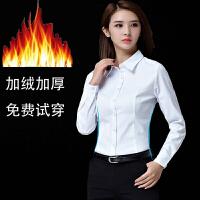 加绒白衬衫女长袖职业工作服加厚保暖打底衫修身防走光正装衬衣棉 白色