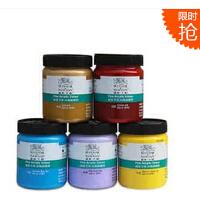 温莎牛顿丙烯颜料 300ml 墙绘颜料 荧光丙烯颜料 系列四