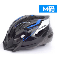 儿童帽山地车男女单车装备公路车全盔骑行轮滑头盔平衡车