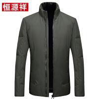 恒源祥男士羽绒服 加厚短款立领中年冬季休闲外套保暖防寒羽绒服