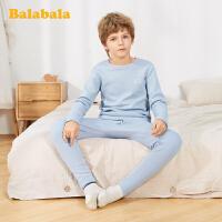 巴拉巴拉儿童保暖内衣套装冬季加厚款男童女童秋衣秋裤韩版两件套