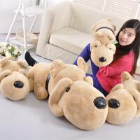 哈皮狗公仔布娃娃大号熊可爱毛绒玩具狗狗女生睡觉抱枕送女友女孩