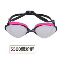 泳镜高清游泳眼镜男女士平光大镜框镀膜镜片