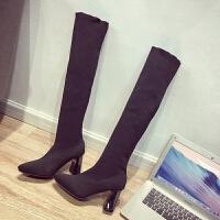 过膝长靴女2018秋冬新款韩版尖头粗跟显瘦长筒靴黑色高跟弹力靴子 黑色