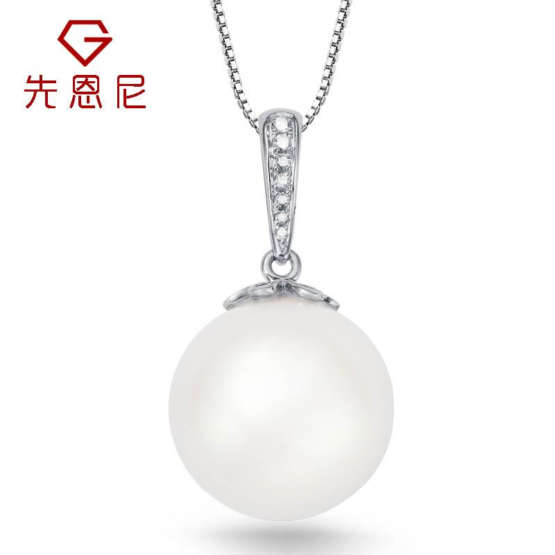 先恩尼海水珍珠项链 18K金镶钻石扣头 白色珍珠吊坠 女款项链 创意礼物正规证书免费刻字 送银项链