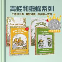 The Frog and Toad 永远的好朋友 青蛙和蟾蜍 4本套装 英文原版绘本 送音频 青蛙与蟾蜍 新鲜、幽默、孩童般的天真,感人的友谊