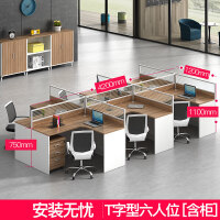 屏风办公桌简约现代办公家具4人位6人位职员办公桌工位桌椅组合