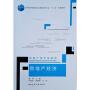 房地产经济(货号:A7) 裴玮 9787112223244 中国建筑工业出版社书源图书专营店