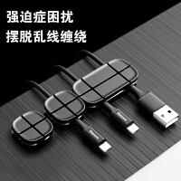 【避免乱线缠绕】Baseus倍思 桌面收纳理线器 磁吸式数据线耳机线材固线夹 黑色