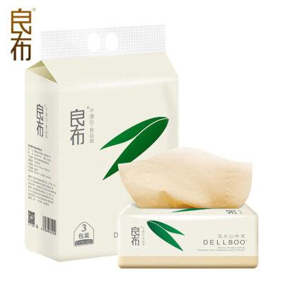 良布竹浆本色大规格抽纸3包110抽餐巾卫生面巾纸抽母婴适用 3层加厚、加量110抽,规格更大,价格更实惠