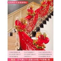 结婚婚庆布置道具结婚庆用品婚礼婚房布置楼梯扶手护栏拉花红纱幔气球装饰套装创意