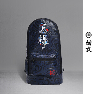 【支持礼品卡支付】初�q中国风潮牌复古男女怎样死飞骑行单肩斜挎前后背包胸包43019
