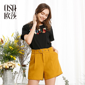 欧莎2017夏装新款女装时尚百搭简约直筒休闲短裤B52041