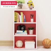 柜子自由组合书柜书架简约现代柜子储物柜简易组合柜子自由收纳柜 图片显示尺寸