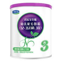 君乐宝(JUNLEBAO)至臻A2婴儿配方奶粉3段(12-36个月)270g听装