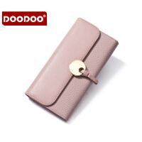 【支持礼品卡】DOODOO 2017新品女士钱包真皮长款搭扣钱夹时尚拉链夹层小手拿包 D6636