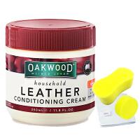 【原装进口 支持拆封试用】澳洲Oakwood皮革护理剂皮包皮衣无色皮鞋保养油皮具真皮沙发护理膏350ml