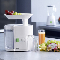 Braun/博朗 SJ3000 离心榨汁机 家用果汁机 电动水果机