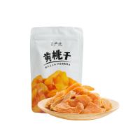 【网易严选 食品盛宴】黄桃干 118克