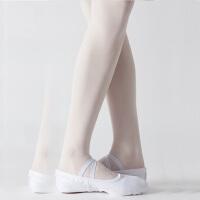成人软底帆布练功鞋 儿童芭蕾舞鞋男 女士肉白色猫爪舞蹈鞋 舒适耐磨瑜伽鞋
