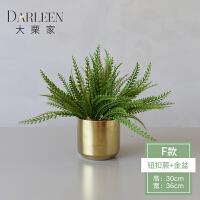 北欧简约假花客厅盆栽植物 仿真绿植装饰 室内植物小摆件