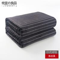 君别日式毛毯珊瑚绒法兰绒毯子毛巾被双人单人简约午睡盖毯薄被