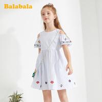 巴拉巴拉童装女童连衣裙儿童公主裙2020新款夏装纯棉复古条纹时尚