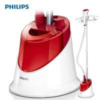 飞利浦(Philips) GC506/48 蒸汽挂烫机 立式手持熨烫机 蒸汽挂式电熨斗 轻松除皱