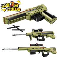 启蒙积木拼装玩具手枪 狙击步枪可发射 绝地武器求生益智乐高男孩