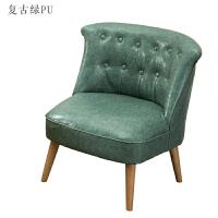 单人沙发简约现代懒人阳台卧室客厅咖啡厅小沙发美式北欧沙发