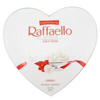 费列罗(FERRERO) 拉斐尔椰蓉酥球巧克力 T10 100g 心型盒装 雪莎喜糖果