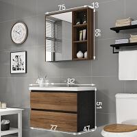 实木浴室柜简约现代卫生间洗漱台面盆卫浴室洗手池洗脸盆组合镜柜 X-1 吊柜 80cm
