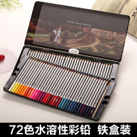 得力彩色铅笔24色72色绘画涂鸦涂色纸盒装花园填色水溶性彩铅包邮