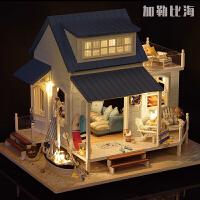 diy小屋别墅手工制作房子模型玩具建筑创意生日礼物送男友女生节