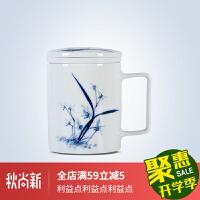 会议茶杯景德镇陶瓷办公杯青花瓷玲珑茶水分离接待用茶杯