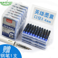 英雄钢笔359小学生可替换墨囊套装学生用黑色蓝黑纯蓝批发