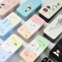 韩版彩色收纳盒桌面创意单双层马口铁文具盒杂物文具整理盒铁盒子