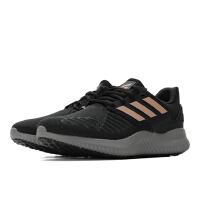 adidas阿迪达斯2019女子alphabounce rc.2 w跑步Bounce跑步鞋G28923