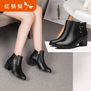 红蜻蜓女鞋2017冬季新款真皮正品侧拉链粗跟短靴英伦短筒女靴子