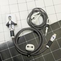 小米6X 5x红米note5 5a数据线保护套缠绕绳5plus收纳贴纸充电器s2