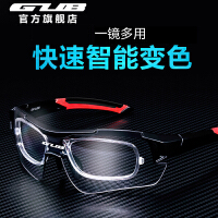 户外运动跑步男女山地车自行车装备骑行眼镜近视透明变色