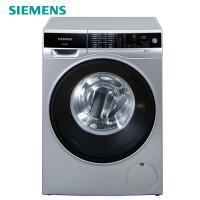 西门子 WS12U5680W 6.5公斤 LED数码显示 全自动滚筒洗衣机 银色 薄款 三口之家的不二之选