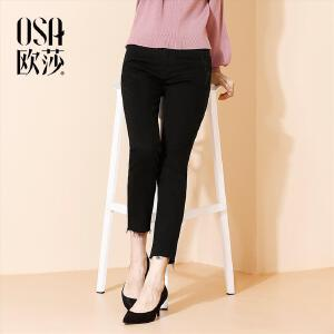 OSA欧莎2017秋装新款女装做旧破洞修身牛仔裤女C53012
