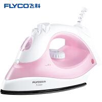 飞科(FLYCO) 飞科电熨斗家用蒸汽手持式挂烫机便携式蒸汽喷雾熨斗机FI9301