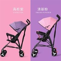 便携婴儿推车简易折叠迷你宝宝伞车儿童小孩