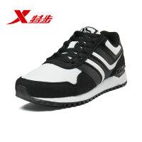 特步女撞色休闲鞋时尚耐磨运动鞋983418326666