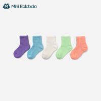 迷你巴拉巴拉儿童袜子夏季新款薄款男童女童宝宝精梳棉短袜5双装
