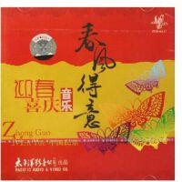 原装正版音乐 迎春喜庆音乐 春风得意(CD)春节新年歌曲 步步高 醒狮